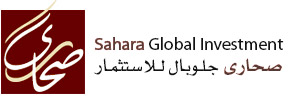 Sahara Global Investment